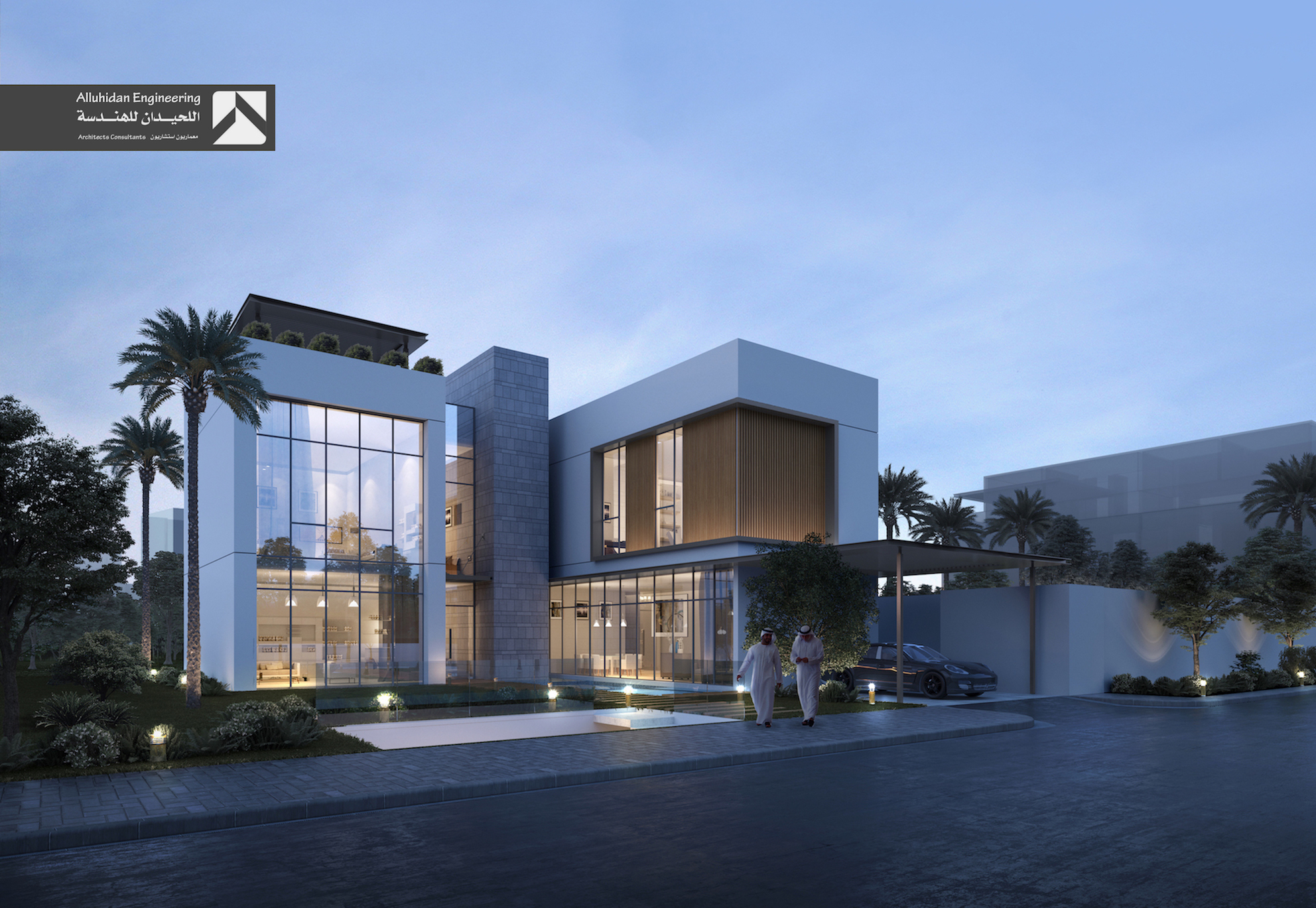Private Villa | Al-Qatif
